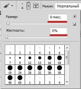 Как сделать фон квадратиками